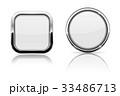 釦 ガラス製 白いのイラスト 33486713
