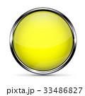 釦 黄色い 黄のイラスト 33486827
