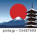 富士山と五重塔 33487499