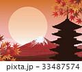 五重塔 紅葉 富士山のイラスト 33487574
