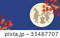 紅葉 十五夜 満月のイラスト 33487707