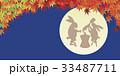 紅葉と満月 33487711