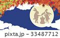 紅葉と満月 33487712