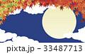 紅葉と満月 33487713