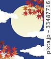 紅葉と満月 33487716