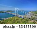 鷲羽山から見た下津井瀬戸大橋 33488399