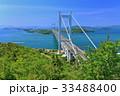 鷲羽山から見た下津井瀬戸大橋 33488400