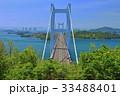 鷲羽山から見た下津井瀬戸大橋 33488401