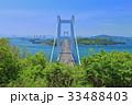 鷲羽山から見た下津井瀬戸大橋 33488403