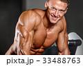 腹痛 減量 ジムの写真 33488763