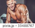 腹痛 減量 ジムの写真 33488767