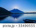 ダイヤモンド富士 田貫湖 富士の写真 33490555