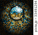Golden Blue Disco Ball with Light Rays on Mosaic 33491294