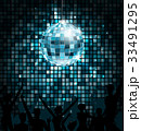 Disco Ball with Silhouettes of People Dance. Party 33491295