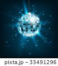 Blue Disco Ball with Light Rays. Glitter Shiny 33491296