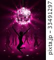 Silhouette People Dancing in Night-club, Disco 33491297
