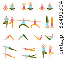 Elderly People Practice Yoga. Set of Asanas. Relax 33491304