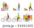 Happy Grandparents. Elderly Couple. Pension 33491305