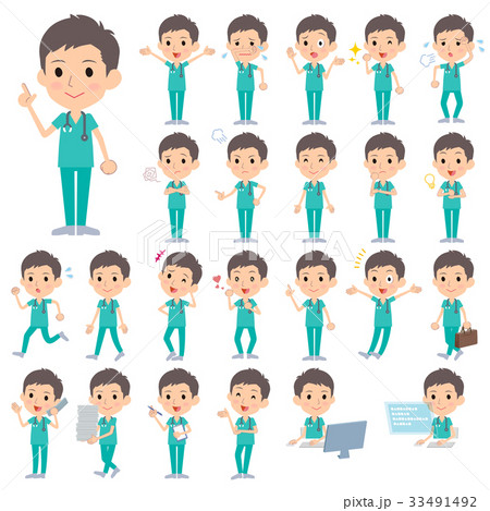 surgical operation green wear men_1 33491492