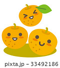 梨の親子 33492186