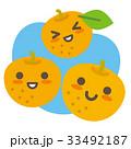 梨 果物 親子のイラスト 33492187