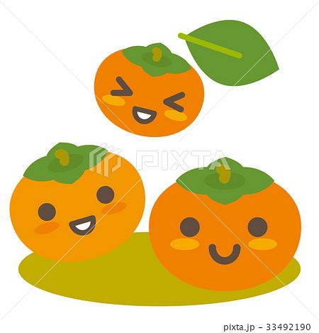 柿の親子 33492190