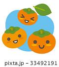 柿 果物 親子のイラスト 33492191