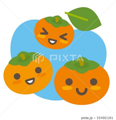 柿の親子(空色) 33492191