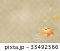 メダカと赤とんぼヨコ(白金) 33492566