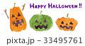ハロウィン かぼちゃ 水彩のイラスト 33495761