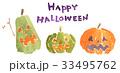ハロウィン かぼちゃ 水彩のイラスト 33495762