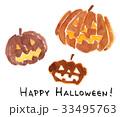 ハロウィン かぼちゃ 水彩のイラスト 33495763