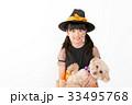 仮装 ハロウィン 魔法使いの写真 33495768