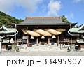 宮地嶽神社 神社 神社仏閣の写真 33495907