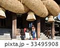 宮地嶽神社 神社 大注連縄の写真 33495908