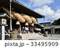 宮地嶽神社 神社 大注連縄の写真 33495909