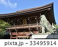 宮地嶽神社 神社 山門の写真 33495914