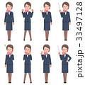 スーツ&スカーフ 女性 正面 全身セット 33497128