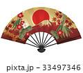 扇子 赤富士 紅葉のイラスト 33497346
