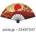 扇子 赤富士 紅葉のイラスト 33497347