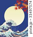 波 富士山 浮世絵のイラスト 33497574