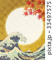 波 富士山 浮世絵のイラスト 33497575