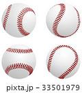 ボール 玉 球のイラスト 33501979