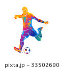 サッカー フットボール 蹴球のイラスト 33502690