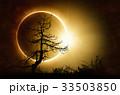 Total solar eclipse in dark sky 33503850