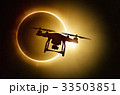 Drone silhouette on total solar eclipse background 33503851