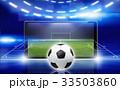 Soccer online concept 33503860