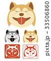 戌年 戌 犬のイラスト 33506860