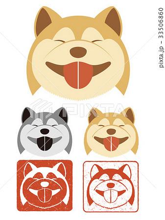 柴犬(グラフィカル)セット 33506860