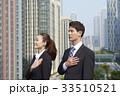 비즈니스맨,비즈니스우먼,송도,연수구,인천 33510521